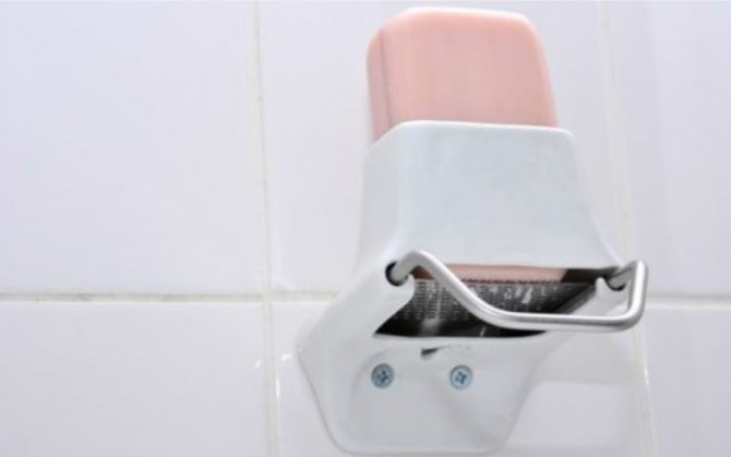 soap grater